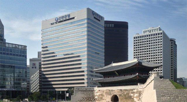 Shinhan Bank là ngân hàng gì?