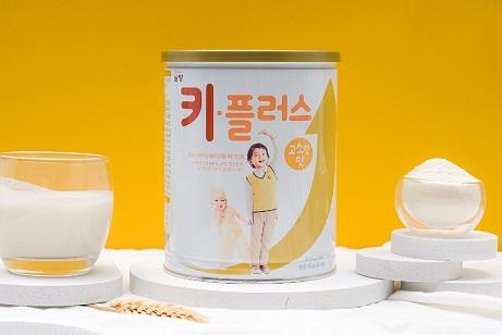 [Hộp] KIPLUS - sữa bột tăng chiều cao số 1 Hàn Quốc 1