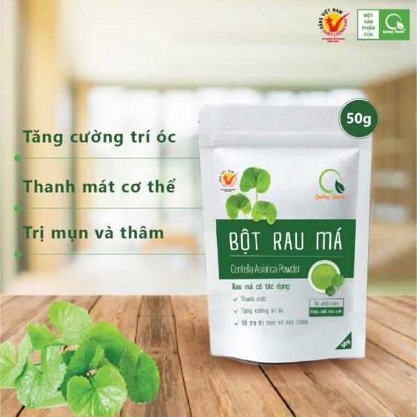 Bột rau má Quảng Thanh 50g 1